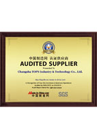 SGS-audited_supplier