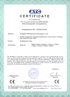 Diaphragm pump Certification